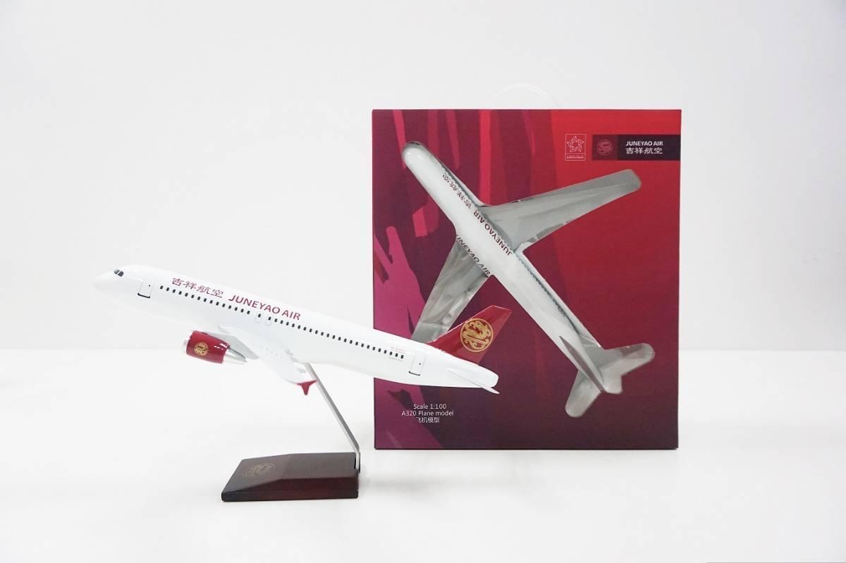 吉祥航空1:100 A320树脂飞机模型