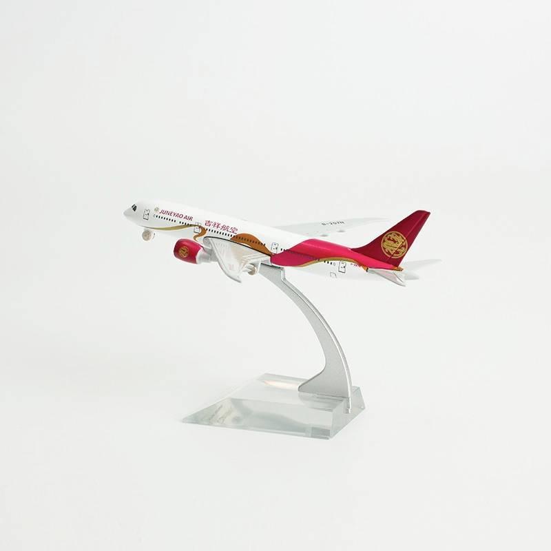 吉祥航空1:500 787飞机模型(飘带)