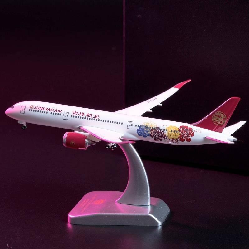 吉祥航空定制1:400铝合金787机模