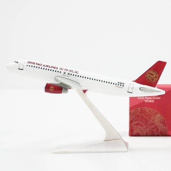 吉祥航空定制1:200塑料飞机模型(A320)