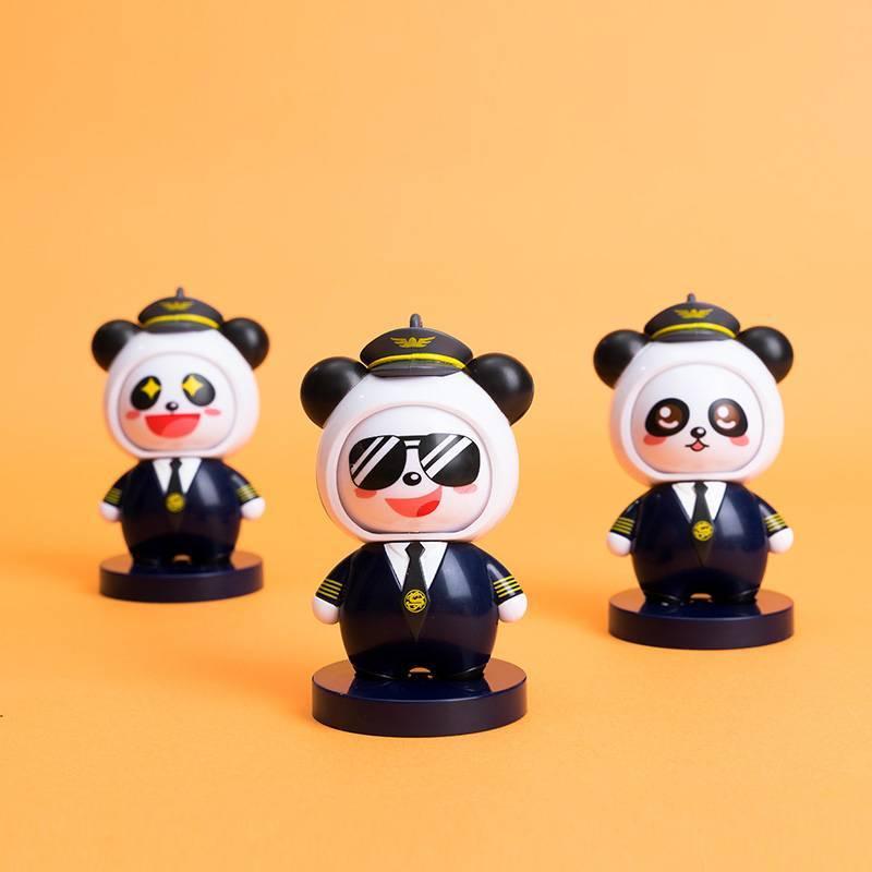 吉祥航空变脸熊猫公仔——机长款
