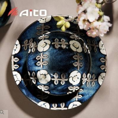 日本原产AITO Nordic Flower美浓烧陶瓷碗碟晚晴