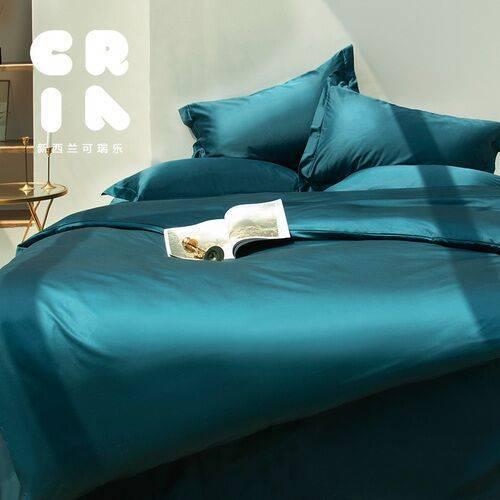 新西兰CRIA 100支长绒棉贡缎纯色四件套