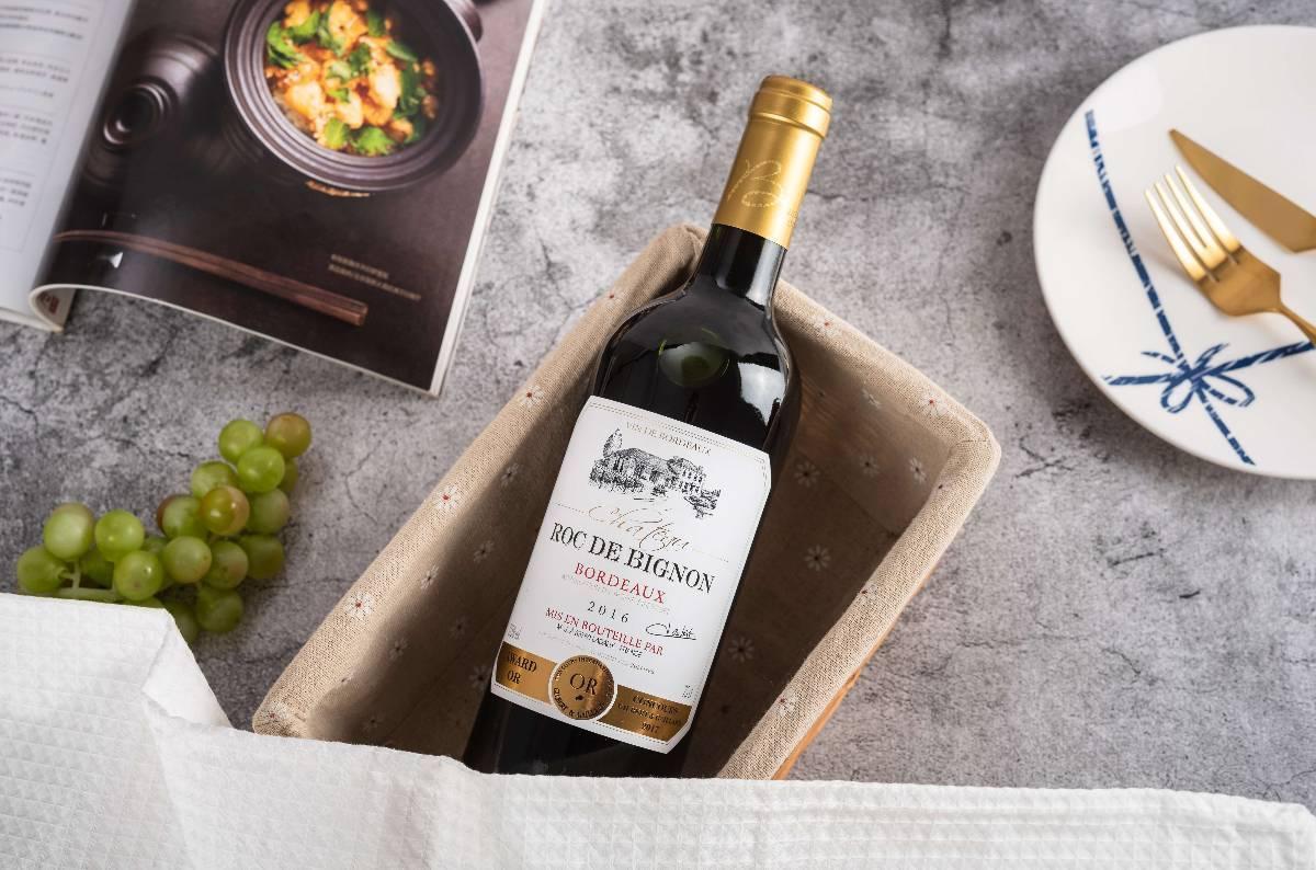 【六支套装】贝拉尔庄园干红葡萄酒一箱6瓶(买2箱送1箱  拍2发3)