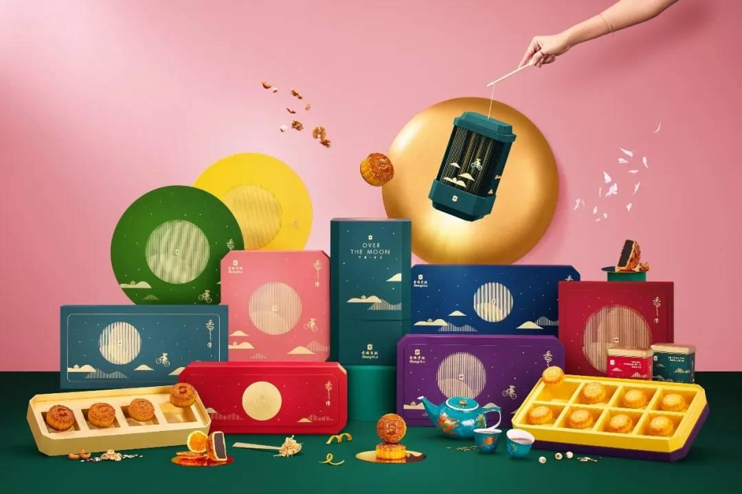 【返10倍里程】香格里拉大酒店月饼礼盒6折包邮!中秋佳节,见证团圆时刻!