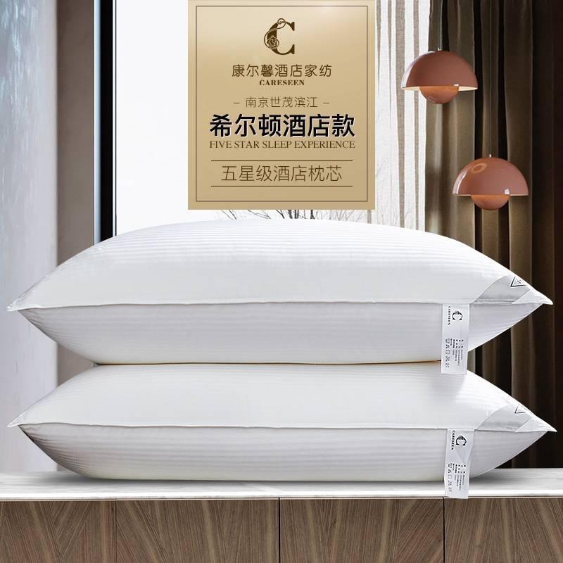 世茂希尔顿五星级酒店枕头全棉家用护颈椎枕头芯单人枕芯一对拍2