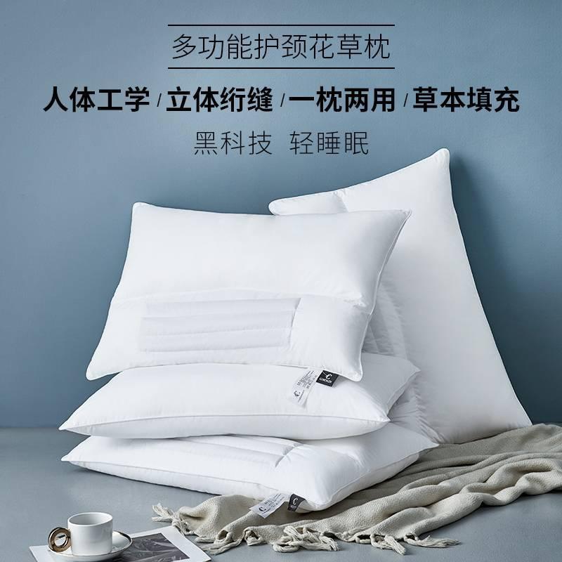 荞麦枕头决明子枕头护颈椎枕芯单人助睡眠枕一对拍2