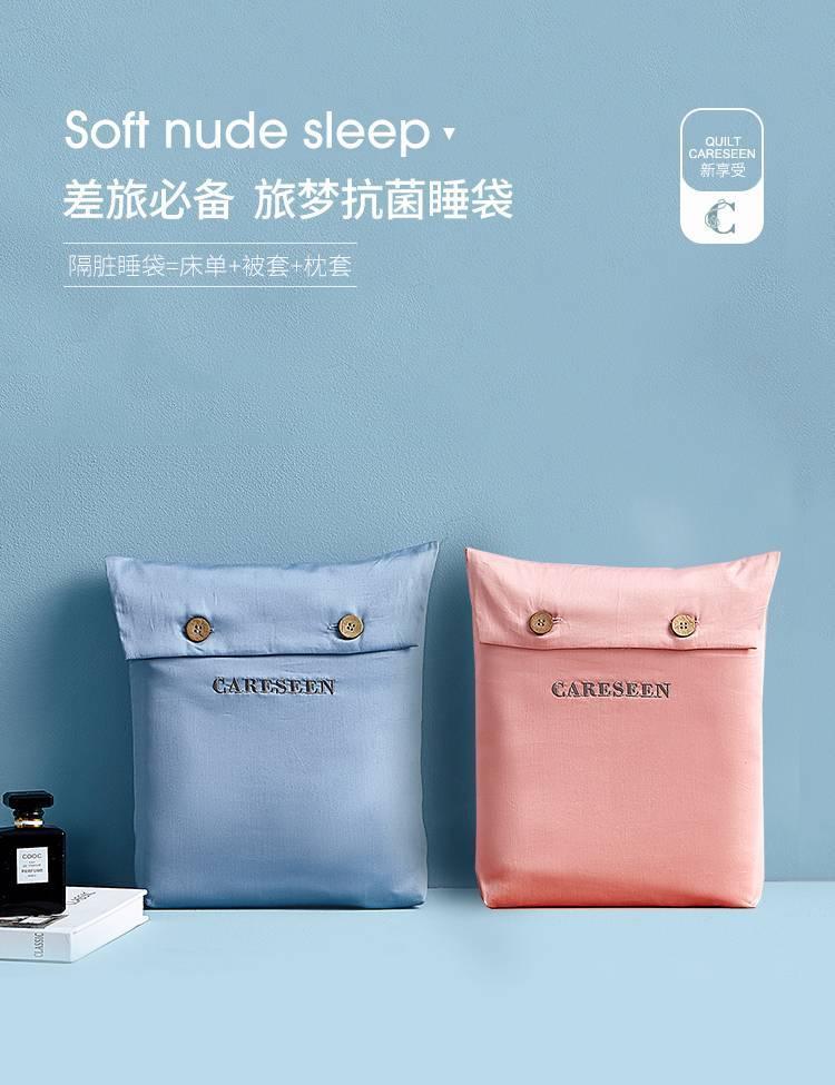 旅行睡袋隔脏纯棉酒店隔脏睡袋出差旅行床单被套便携式被套