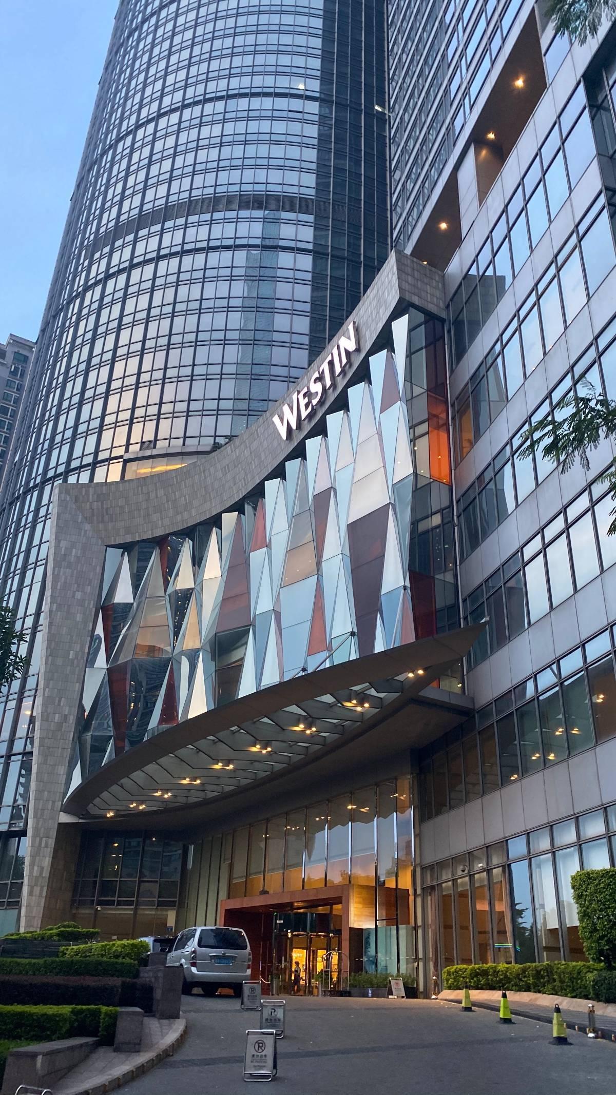 广州海航威斯汀酒店万豪万誉会,多份自助餐券+亚太区餐饮订房8折 MZ7