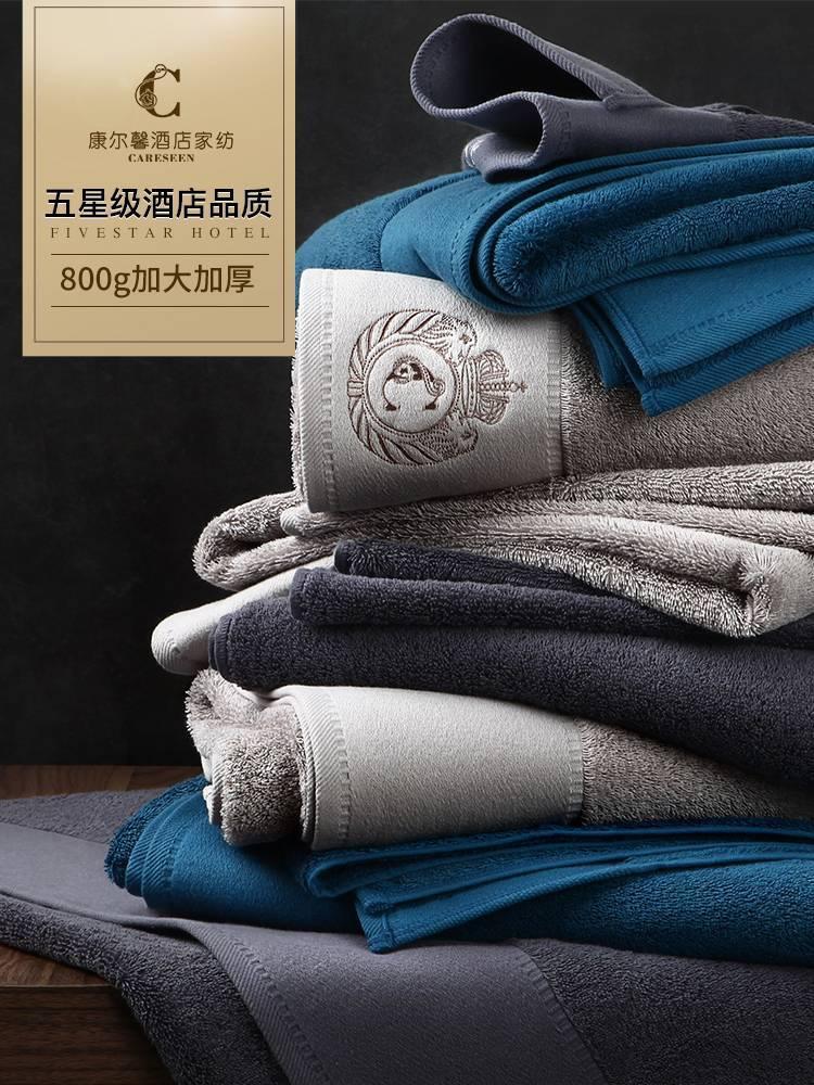 五星级酒店奥斯汀浴巾家用纯棉吸水速干成人大加厚不掉毛可穿可裹