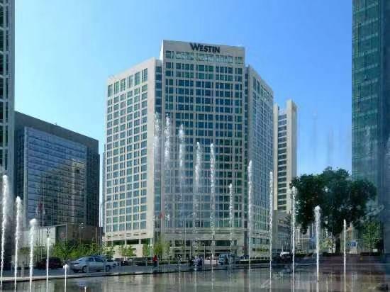 北京金融街威斯汀酒店万豪万誉会,含房券+多份餐券 亚太区餐饮订房8折 MZ7