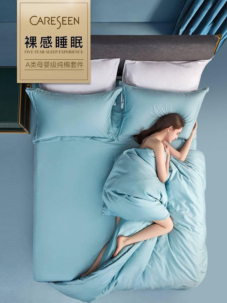 床上用品四件套全棉纯棉被套床单四件套欧式风格蒙德里安酒店床品