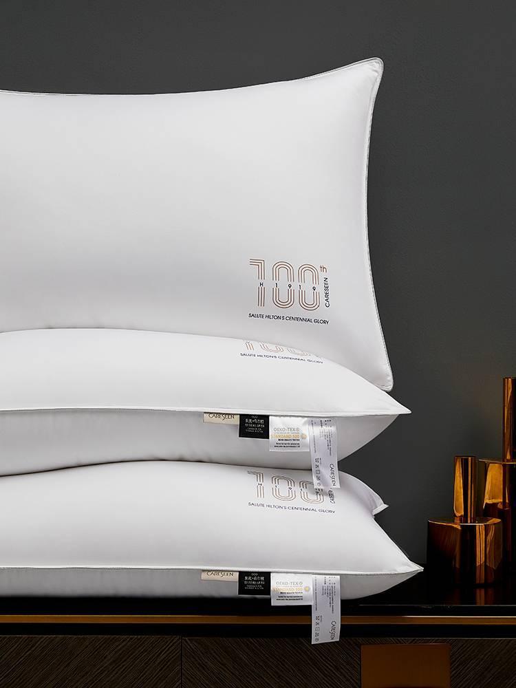 世茂希尔顿枕头芯95鹅绒酒店枕头枕芯五星级羽绒枕单人