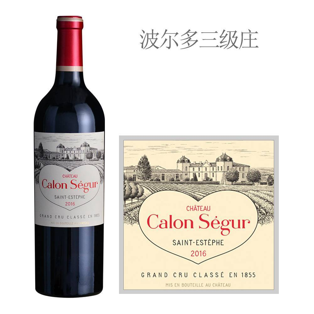 2016年凯隆世家庄园红葡萄酒 周杰伦大婚同款用酒