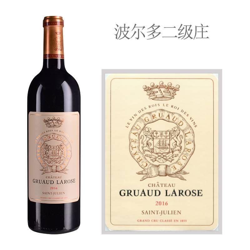 2016年金玫瑰城堡红葡萄酒 波尔多二级庄 年份优秀