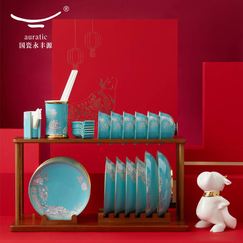 【新年礼】国瓷永丰源夫人瓷水墨牡丹新年礼32/45头餐具牛年礼盒装