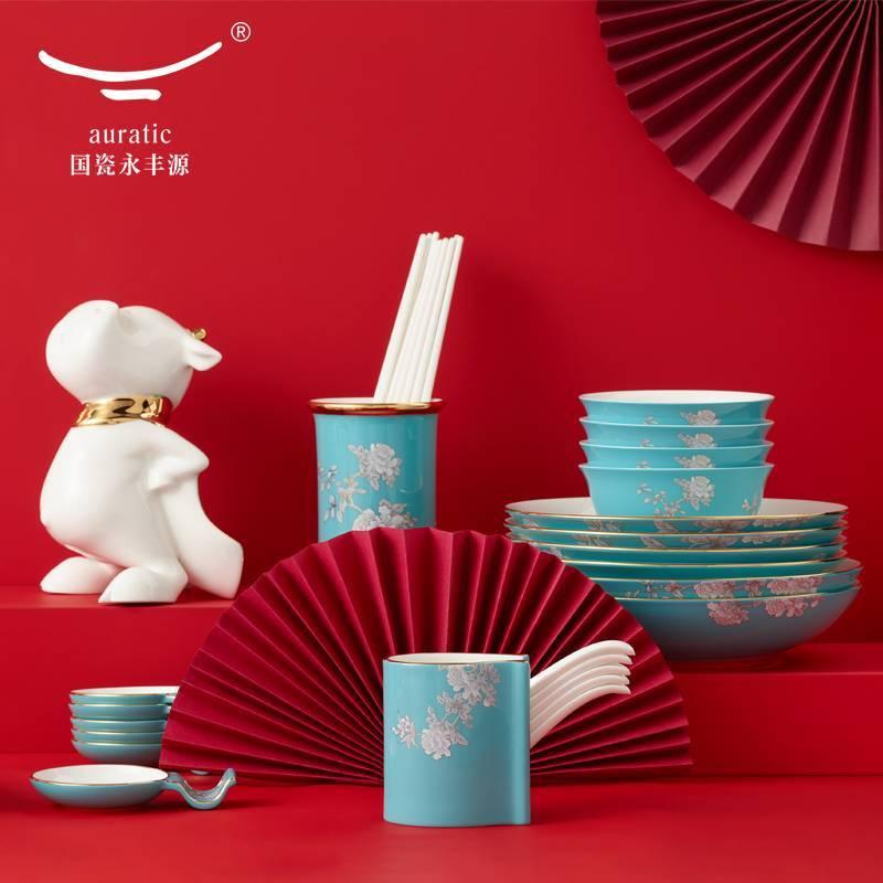 国瓷永丰源夫人瓷水墨牡丹新年礼32/45头餐具牛年礼盒装