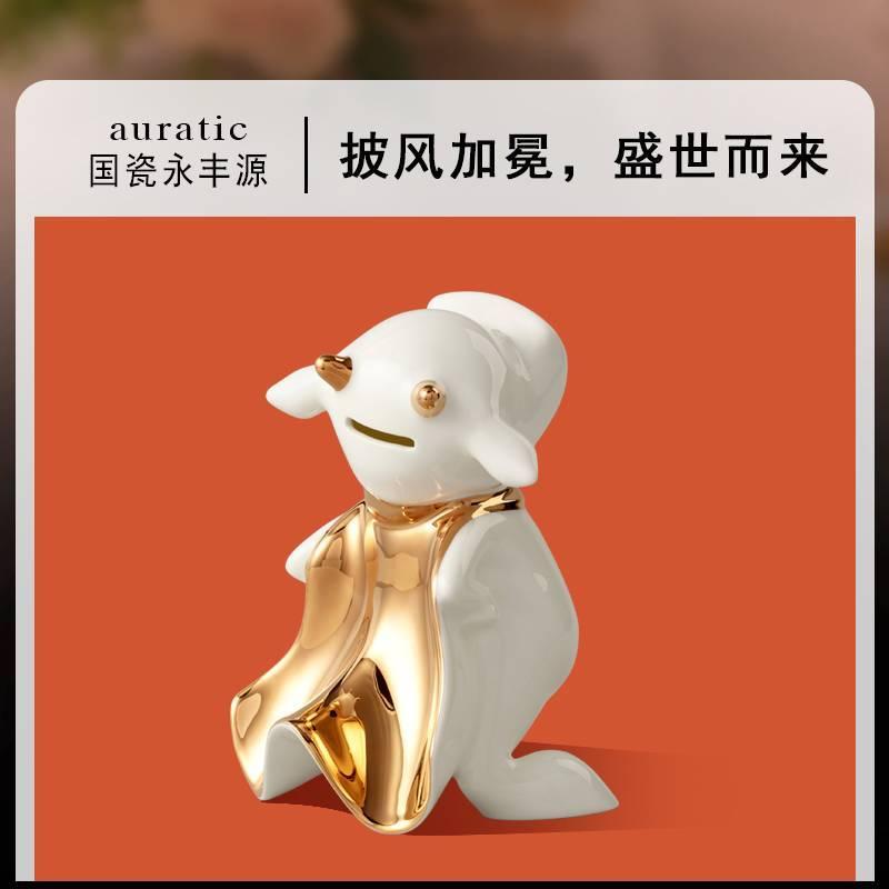 【超牛摆件】国瓷永丰源陶瓷摆件礼品装饰牛气冲天牛运亨通